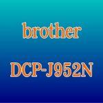 DCP-J952N
