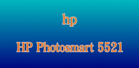 プリンターhp5521