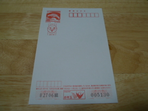 コクヨの年賀状印刷完成