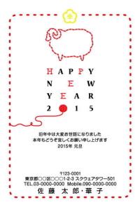 コクヨの年賀状印刷デザイン