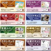 コクヨの年賀状印刷カテゴリ