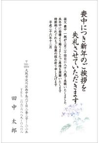 m_kakakuhikaku_image_01