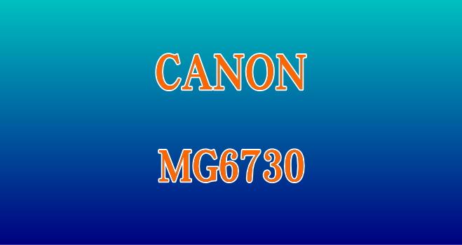 キャノンインクジェットプリンターMG6730