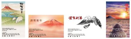 ネットスクウェア富士山和風デザイン