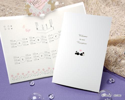結婚式席次表1
