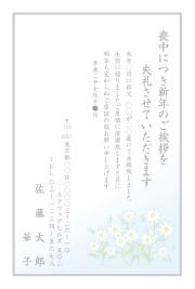 ネットスクウェア喪中はがき薄墨風(フルカラー/文字グレー)M033