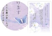 ネットプリントジャパン印刷仕上げ
