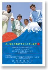 挨拶状ドットコム富士山デザイン写真タイプ