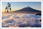 ネットスクウェア富士山デザインピックアップ1