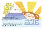 ネットスクウェア富士山デザインピックアップ3