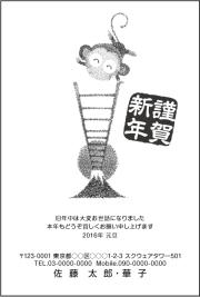 ネットスクウェア富士山デザインピックアップ4