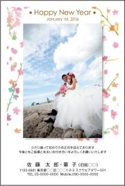 ネットスクウェア結婚報告タイプ1枚写真