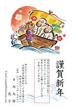 挨拶状ドットコム七福神デザイン年賀状