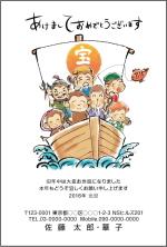 ネットスクウェア七福神デザイン年賀状