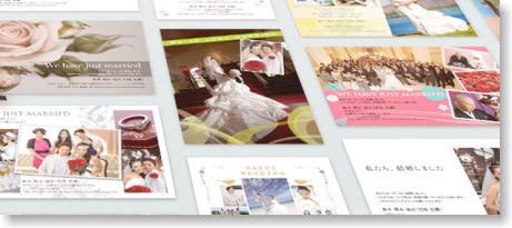 ソルトウェディング結婚報告2016年賀状