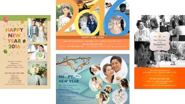 ソルトウェディング結婚報告年賀状デザイン