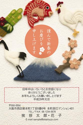 挨拶状ドットコム富士山デザイン、キラリッチ1