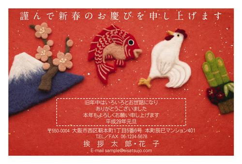 挨拶状ドットコム富士山デザイン、クラフト2