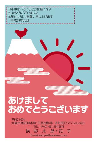 挨拶状ドットコム富士山デザイン、ユニーク2