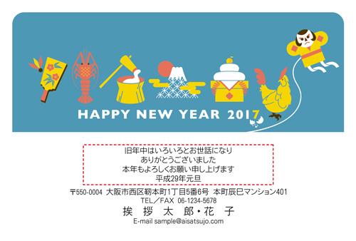 挨拶状ドットコム富士山デザイン、コンペ受賞作品3
