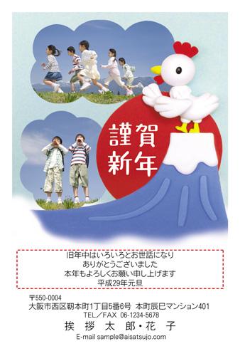 挨拶状ドットコム富士山デザイン、写真枠が1~2-8
