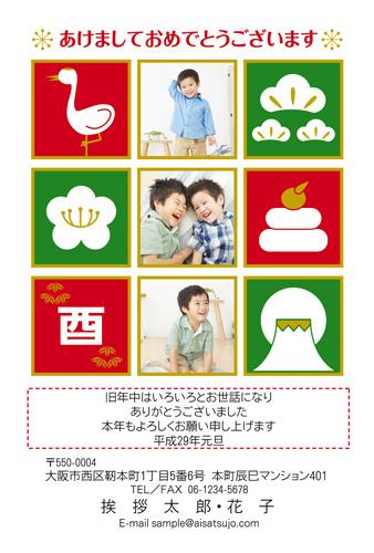 挨拶状ドットコム富士山デザイン、写真枠が3~4-1