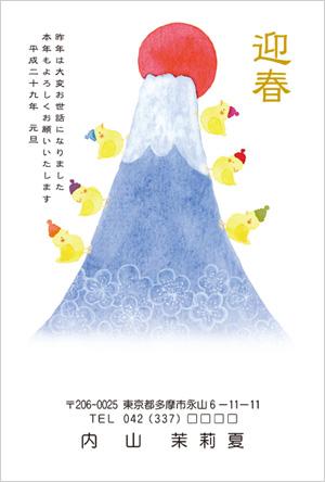 いんさつどっとねっと富士山デザイン年賀状2017-5