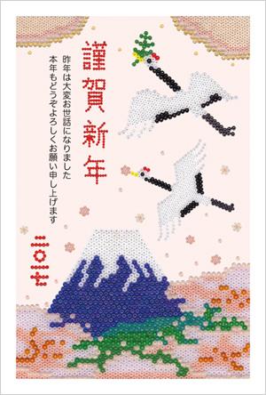 いんさつどっとねっと富士山デザイン年賀状2017-40