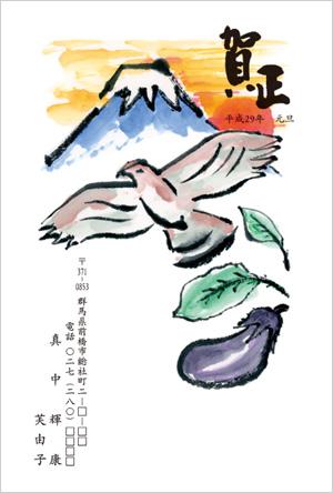 いんさつどっとねっと富士山デザイン年賀状2017-48