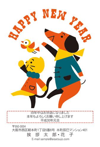 挨拶状ドットコム2018年(H30)年賀状印刷犬種別ダックスフンド-2