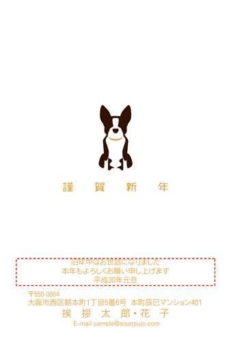 挨拶状ドットコム2018年(H30)年賀状印刷犬種別チワワ-1