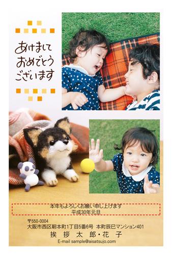 挨拶状ドットコム2018年(H30)年賀状印刷犬種別チワワ-4