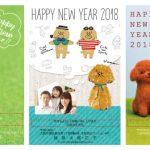 挨拶状ドットコム2018年(H30)年賀状印刷犬種別トイプードル