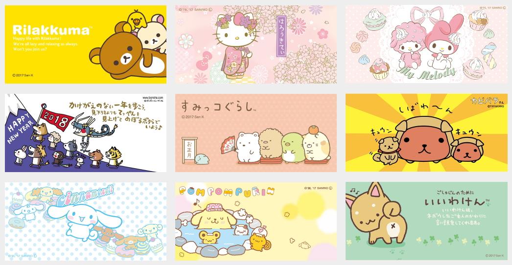 カードボックスキャラクターデザインの閲覧方法-4