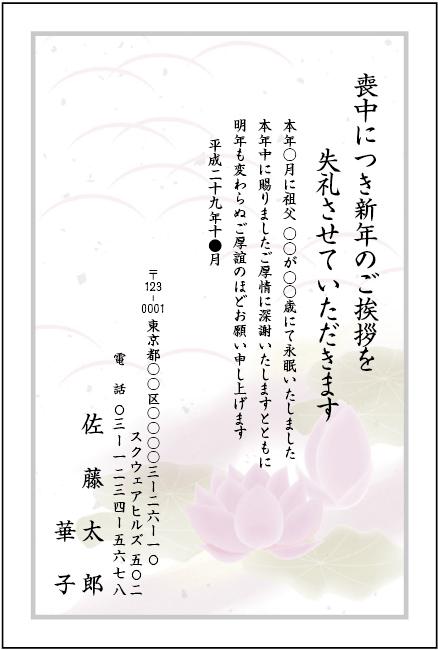 2018年度用フルカラーデザイン花の綺麗なデザイン