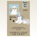 ネットスクウェア犬種別年賀状シーズー