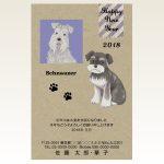 ネットスクウェア犬種別年賀状シュナウザー