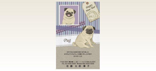 ネットスクウェア犬種別年賀状パグ