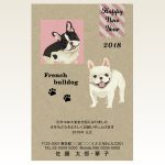 ネットスクウェア犬種別年賀状フレンチブルドッグ