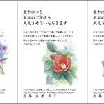 ネットスクウェア綺麗な花の絵の喪中はがき印刷