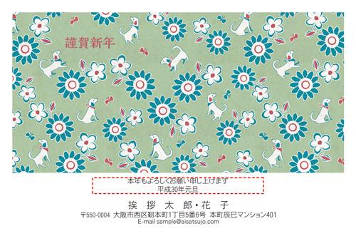 挨拶状ドットコム大人女子年賀状デザイン3-1