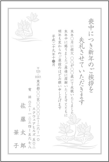 ネットスクウェア薄墨風デザイン白黒-4