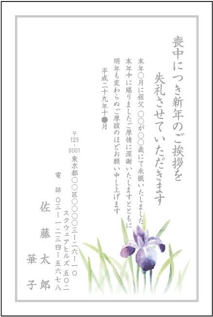 ネットスクウェア薄墨風デザインカラー-3