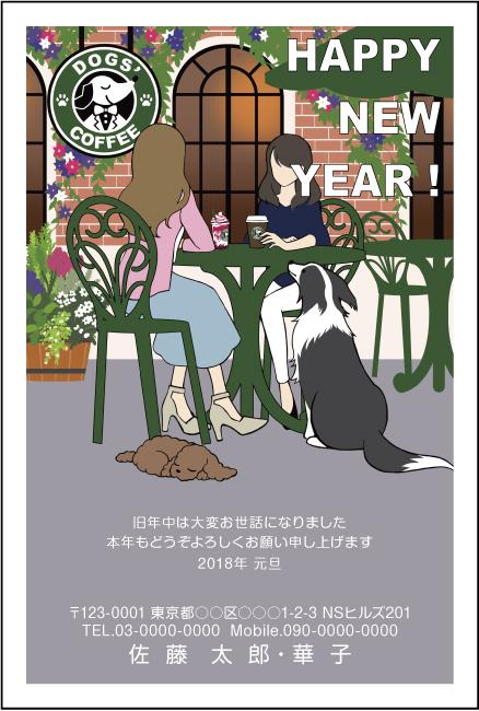 ネットスクウェアおしゃれデザイン紹介-3