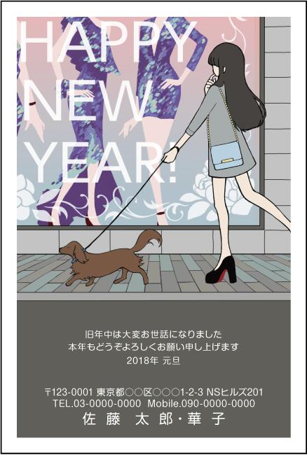 ネットスクウェアおしゃれデザイン紹介-4