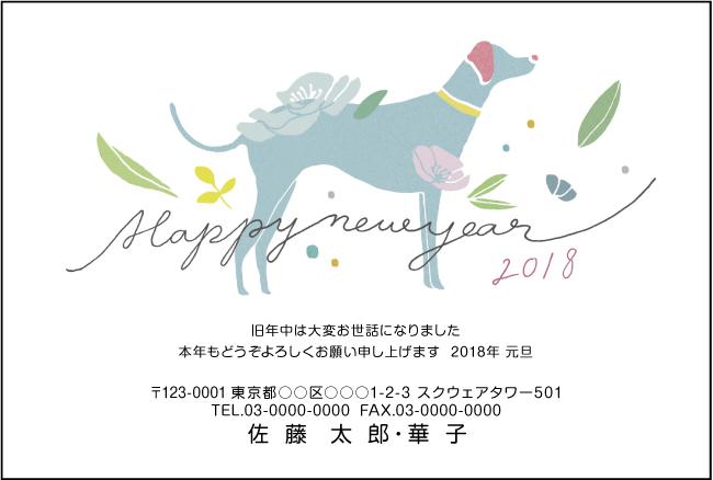 ネットスクウェアおしゃれデザイン紹介-5