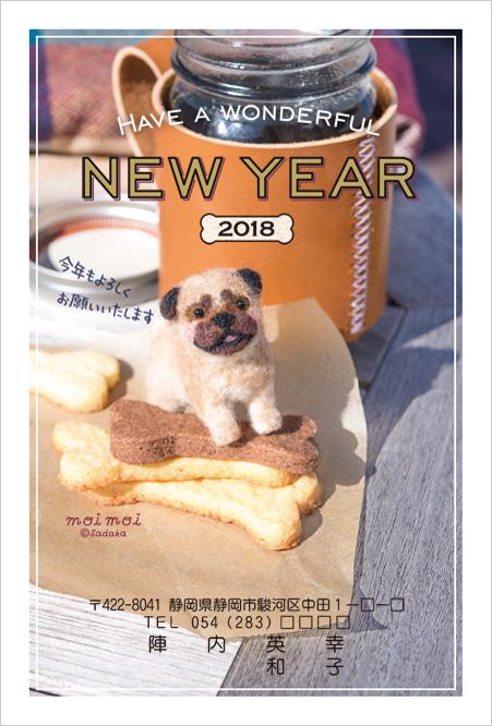 いんさつどっとねっと2018年(H30年)moimoiデザイン-1