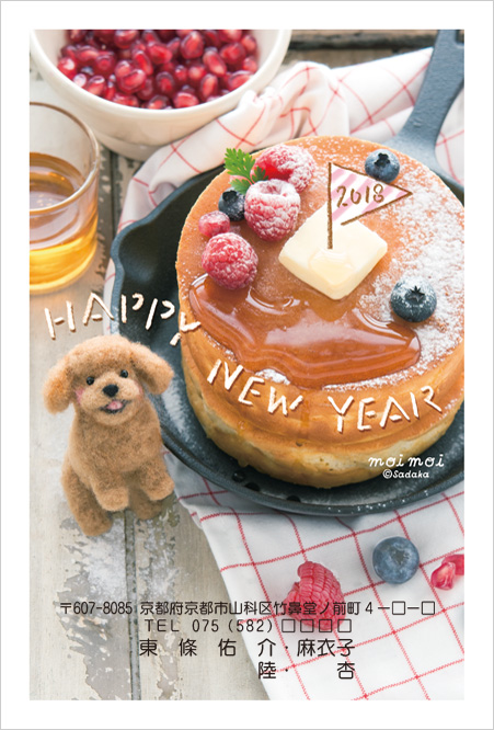 いんさつどっとねっと2018年(H30年)moimoiデザイン-3